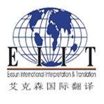 西安上海中级口译培训课程