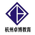 2017杭州健康管理师通关课程