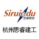 2017杭州建筑工程八大员培训课程