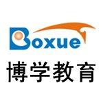 2017杭州国际注册信息安全专家培训课程