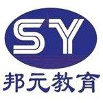 南京油画兴趣特色课程