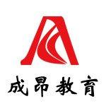 2017南京建筑施工特种作业培训课程