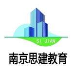 南京南京理工大学成人教育课程