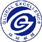 北京同等学历申硕英语保障班培训课程