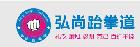 北京跆拳道VIP培训课程