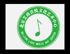北京成人音乐理论基础课培训课程