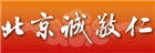 北京书法少儿班培训课程