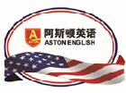 北京少儿英语培训课程
