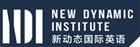 北京青少年英语培训课程