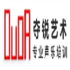 北京少儿钢琴零基础培训课程