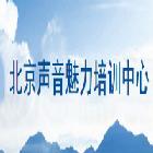 北京唱歌ktv培训班