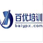 北京调酒培训课程