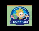 北京市儿童创造力培养