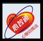 北京市最强大脑签约班