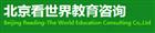 北京市法语课程