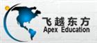 北京市UCSD英语教学课程