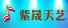 北京紫晟天艺教育摄影培训课程