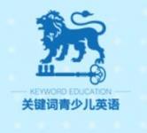 深圳关键词教育培训中心