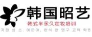 杭州昭艺半永久培训学校