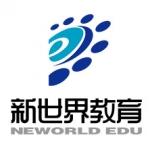 福州新世界教育(万达)