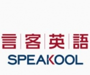 深圳言客英语培训