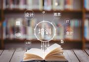 邯郸东方电子学校