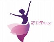 福州舒悦舞蹈培训中心