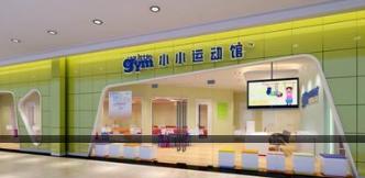 2017广州10个月-3岁亲子早教课程
