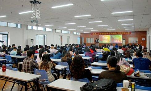 2017广州二级企业培训师精品课程