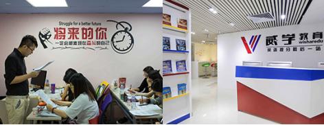 广州托福100分网络名师课程