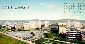 深圳西南科技大学网络精品课程