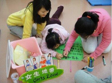 深圳儿童性教育启蒙课程