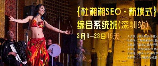 深圳酒吧领舞DS教练培训课程