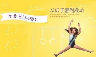 深圳6-12岁儿童学龄精品课程