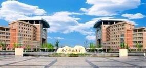 深圳西南科技大学成考课程