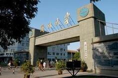 深圳兰州大学成考课程