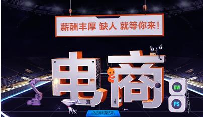 深圳电商设计运营课程