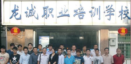 深圳电梯操作员培训课程