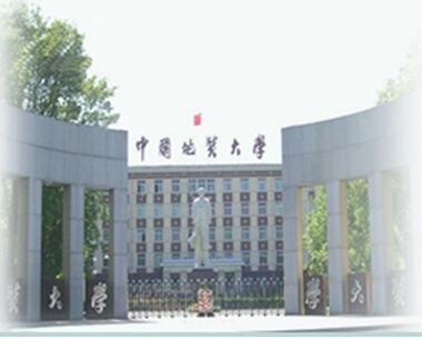 深圳中国地质大学远程教育课程