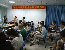 2017深圳健康管理师三级备考课程