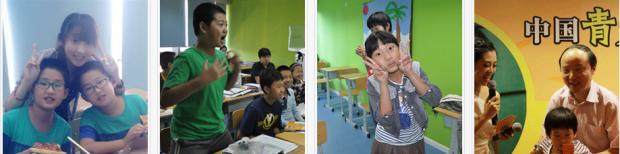 武汉剑桥国际青少英语一级课程