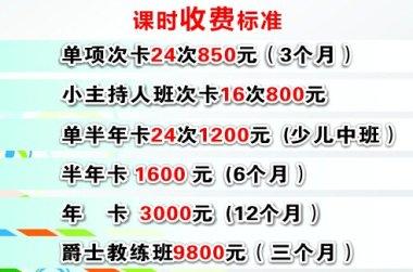 2017武汉舞蹈暑期系列课程