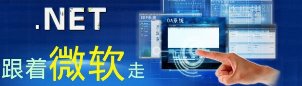 2017西安软件开发精品课程