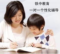 西安中考考前冲刺辅导课程