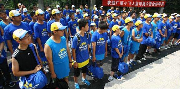 杭州11天篮球封闭训练营