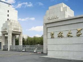 杭州吉林大学院远程教育课程