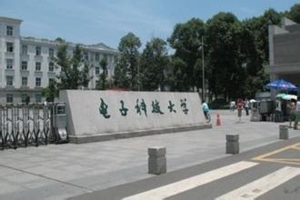杭州电子科技大学远程教育课程