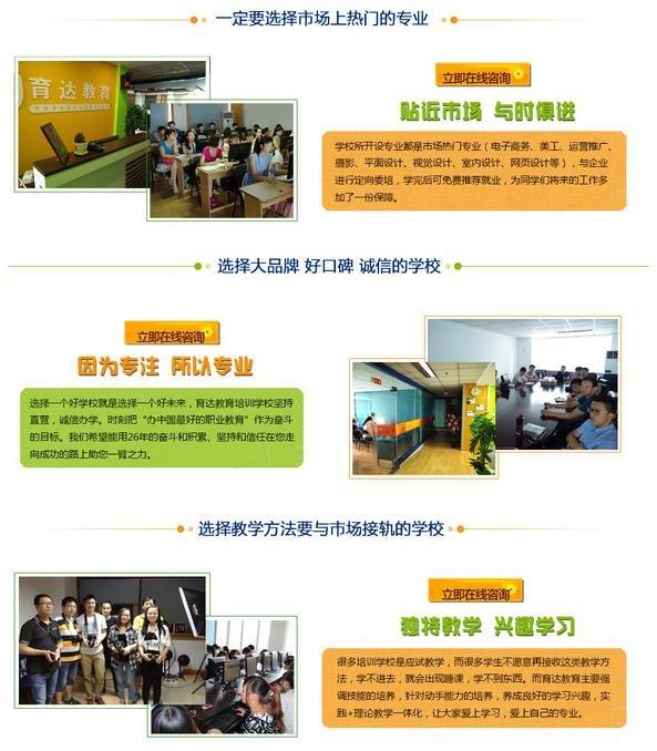2017杭州设计软件单项培训课程