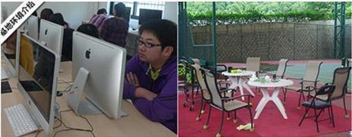 2017杭州AE视觉栏包短期速成课程