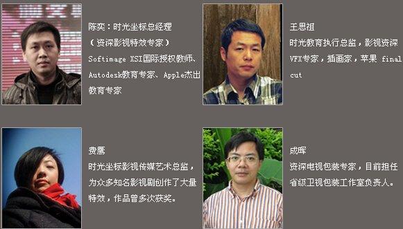 2017杭州AE视觉栏包精英课程